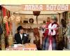 Лавка купца Ботова