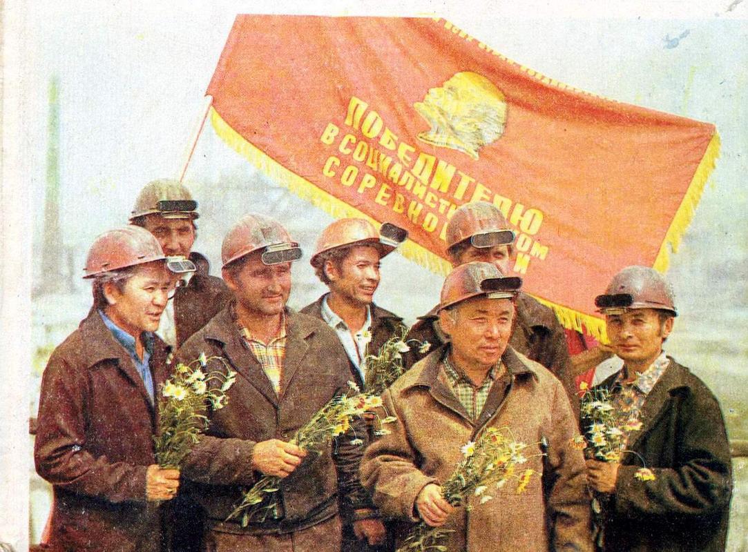 бригада - победителей социалистического соревнования